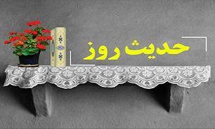 توصیه امام باقر(ع) درباره امانتداری