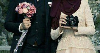 عکسهایی که باعث تنفر همسرتان میشود