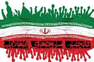 اقدام جالب دانش آموزان تهرانی در جشن چهل سالگی انقلاب+ تصاویر