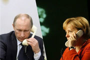 جزئیات تماس تلفنی پوتین و مرکل