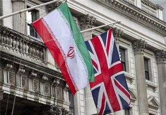 ایران در انگلیس سفیر دار شد!