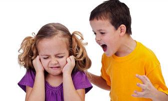 دخالت والدین در دعوای خواهر و برادری ممنوع!