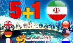شرایط توافق نهایی ایران و ۱ + ۵ از نگاه واشنگتنپست