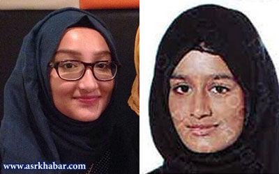 تصویری از 3 عروس انگلیسی داعش!