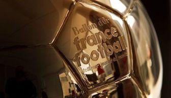 تفاوت توپ طلا با جایزه بهترین بازیکن فیفا چیست؟