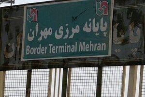 بازگشایی همه مرزهای ایران و عراق