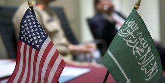 عربستان بزرگترین وارد کننده سلاحهای آمریکایی