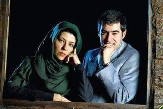 عاشقانه های همسر «شهاب حسینی»/ عکس