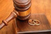 کاهش 28 درصدی آمار طلاق در استان البرز