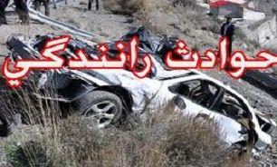 برخورد مرگبار پراید با خاور