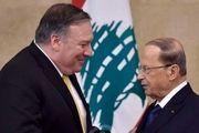 گفتوگوی تلفنی وزیر خارجه آمریکا با میشل عون