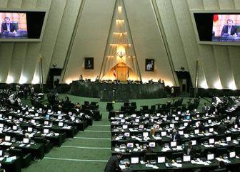 موافقت مجلس با کلیات طرح تجمیع انتخابات