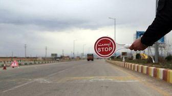 ورود و خروج به مازندران ممنوع شد
