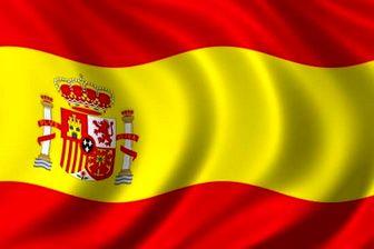 برخورد وحشیانه نیروی امنیتی اسپانیا با مردم به خاطر کرونا/فیلم