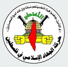 ربودن نظامیان صهیونیست بهترین راه آزادی اسرای فلسطینی