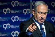 قدردانی نتانیاهو از مواضع ترامپ درخصوص شهرک سازی
