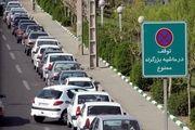 آخرین وضعیت ترافیکی شهر تهران در روز یکشنبه