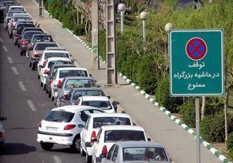 ترافیک نیمه سنگین در محورهای ورودی به شهر تهران