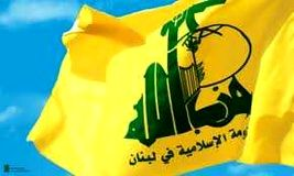 بیانیه حزبالله درباره دیدار بروجردی و نصرالله