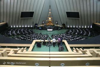 زمان برگزاری آخرین جلسه علنی مجلس در سال جاری