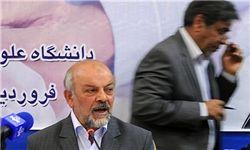 اجرای طرح پزشک خانواده در ۷ استان