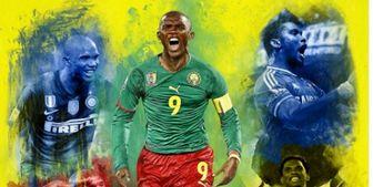 آمار ستاره کامرونی پس از 22 سال بازی در مستطیل سبز+عکس