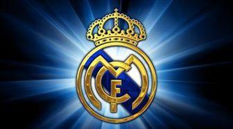 بیانیه باشگاه رئال مادرید درباره جدایی رونالدو