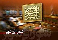 بررسی آیین نامه اجرایی انتخابات شورایاریها در جلسه امروز شورا