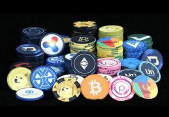 فهرست قیمت انواع ارزهای دیجیتالی در 26 اردیبهشت