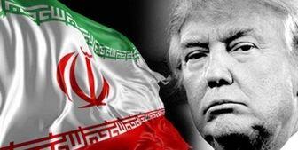 تحلیلی از پیشنهاد ترامپ برای مذاکره با ایران در شرایط تحریم
