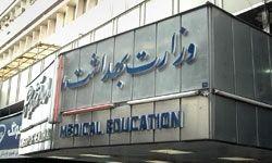 تکذیب خبر توقف انتزاع دانشگاه ایران