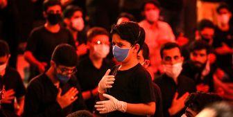 شروط برگزاری مراسمهای مذهبی در اماکن سربسته اعلام شد
