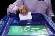 سر و دست شکستن در انتخابات جرزنی در فصل پاسخگویی!