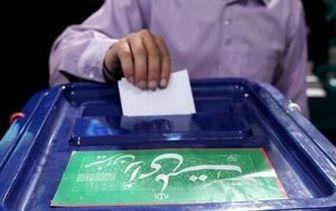 بازتاب انتخابات ایران در رسانه عراقی