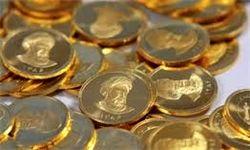 قیمت پیش فروش سکه در حال نهایی شدن