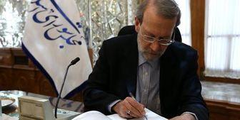 پیام تسلیت رئیس مجلس در پی درگذشت برادر محمد جعفری