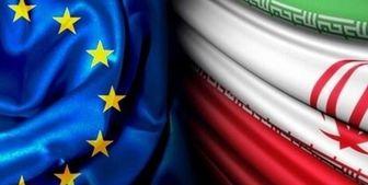 بیانیه اتحادیه اروپا بعد از نشست مجازی امروز