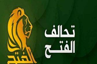طی 48 ساعت آینده نخستوزیر جدید عراق معرفی میشود