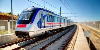 وصول ۲۰۰ میلیارد تومان از اوراق مشارکت مترو