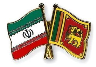 امضای ۵ سند همکاری مشترک میان ایران و سریلانکا