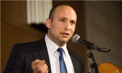 نتانیاهو با وزیر خارجه شدن نفتالی بنت مخالفت کرد