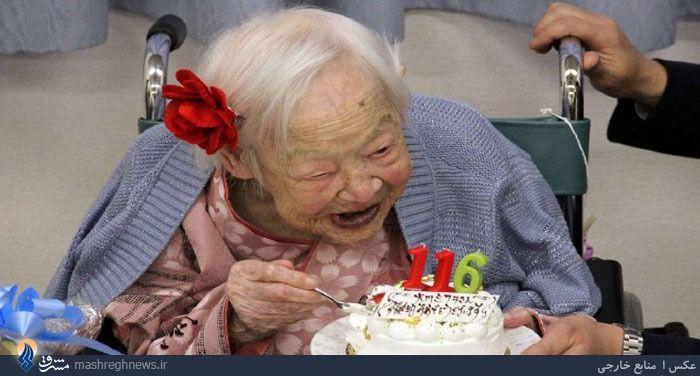 عکس/ کیک تولد پیرترین زن دنیا