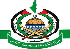 حماس: قاطعانه «معامله قرن» را مردود میدانیم
