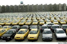 تکلیف قیمت خودرو را مشخص کنید