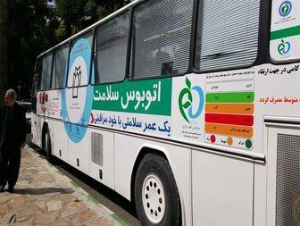 اتوبوس دیابت در سطح شهر کرمانشاه به مردم خدمات ارائه می دهد