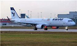پرواز ایرباس A321 به سمت ایران