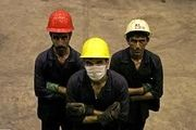 زمان واریز مابهالتفاوت حق مسکن کارگران