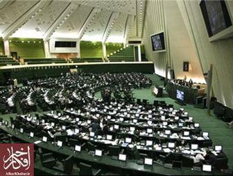 حضور هفت وزیر در کمیسیونهای تخصصی مجلس