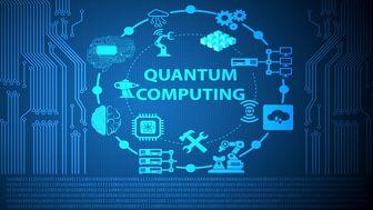 هوش مصنوعی کوانتومی چیست؟