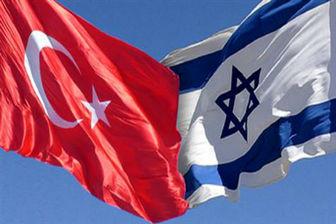 ترکیه جنایات رژیم صهیونیستی را محکوم کرد